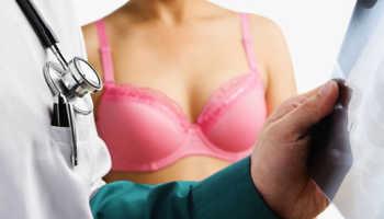 Фибролипома молочной железы лечение народными средствами
